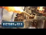 Victory at sea: Не судно тонет, а капитан его топит
