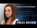 Технологии добычи меди 20 10 2014 Dukascopy Press Review