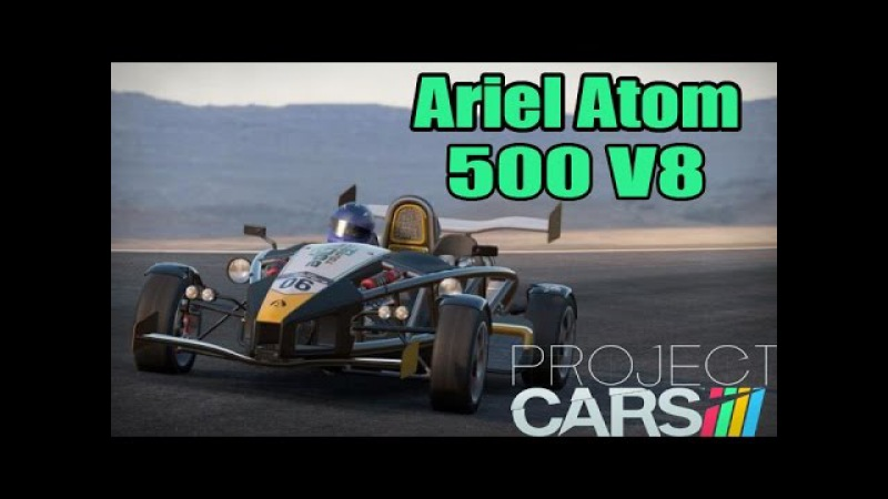 Project Cars Ariel Atom 500 V8 TEST DRIVE CRASH TEST