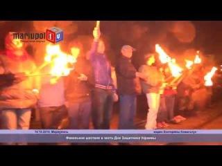 В центре Мариуполя состоялось факельное шествие