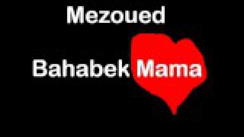 Mezoued