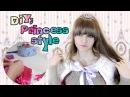 DIY: Шьем Меховую накидку / Princess style - Hime Gyaru