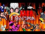 ХАКИ #3 Contra