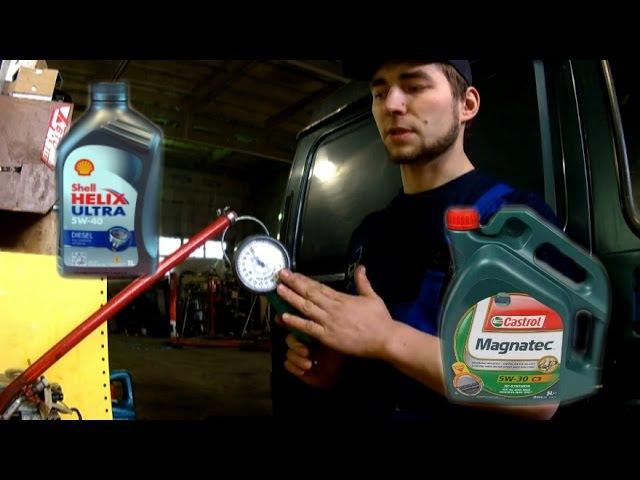 Какое масло лучше заливать в двигатель тест на трение