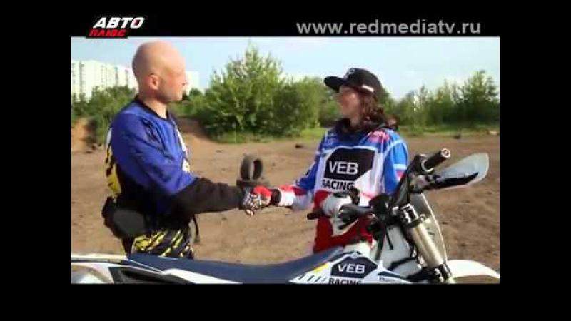 Тест мотоцикла Husqvarna FE 350