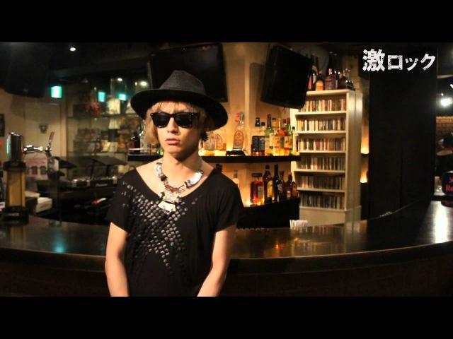 WING WORKS『IKAROS』リリース!―激ロック 動画メッセージ