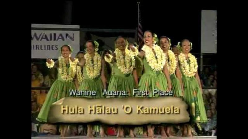 Merrie Monarch 2002 - Hula Halau 'O Kamuela - Wahine 'Auana