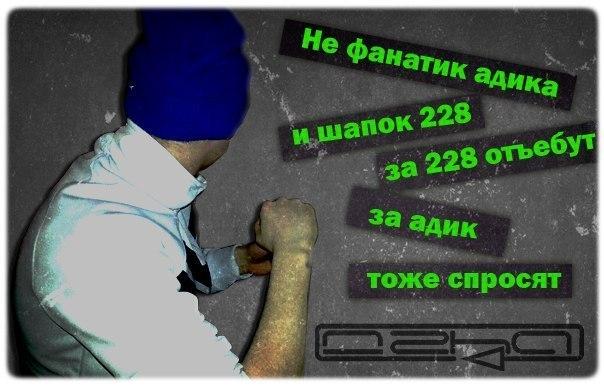 vitalya-dzha-pohuy-molodoy-minus