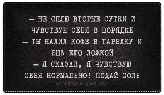 https://pp.vk.me/c629419/v629419054/1d88b/E0m7HteTe9M.jpg
