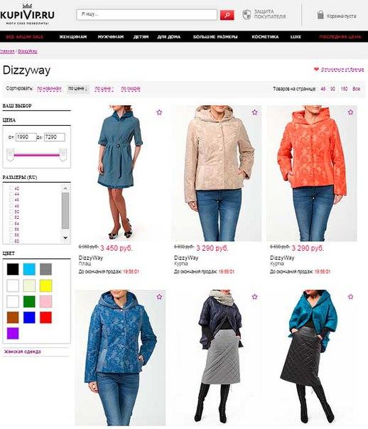 Dizzyway Одежда