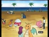 Покемон 8 сезон 29 серия