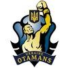 Ukraine Otamans
