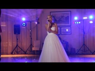 Песня Жениху от Невесты Свадебная песня Подарок жениху Песня невесты Свадебный подарок Свадебный сюрприз