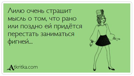 http://cs629419.vk.me/v629419732/3ab87/RYPtcpCa13o.jpg