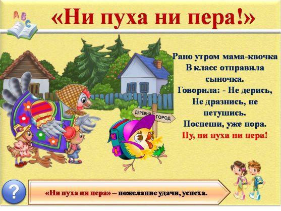https://pp.vk.me/c629419/v629419808/5ff9/Ki14vNpPH2s.jpg