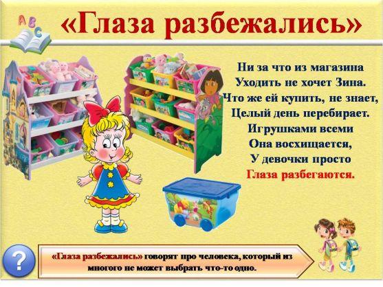 https://pp.vk.me/c629419/v629419808/6000/r2IBsnNxI8w.jpg