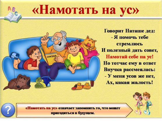 https://pp.vk.me/c629419/v629419808/6007/3O1byd8OsM0.jpg