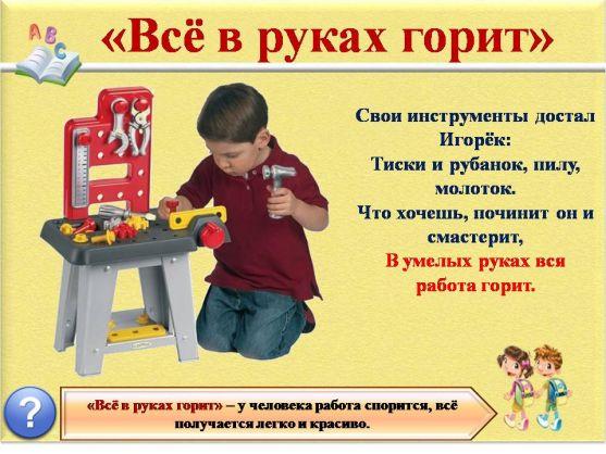 https://pp.vk.me/c629419/v629419808/6015/FQd7KM0AWf4.jpg