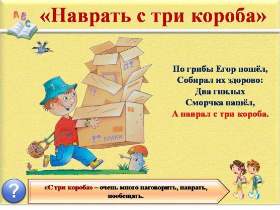 https://pp.vk.me/c629419/v629419808/6023/PQuFPzatwGY.jpg