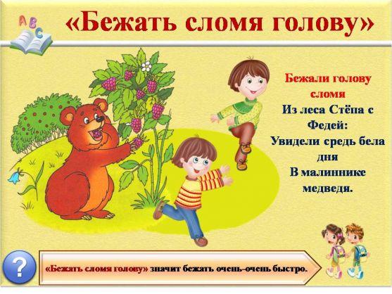 https://pp.vk.me/c629419/v629419808/602a/OK1AQCTbBSY.jpg