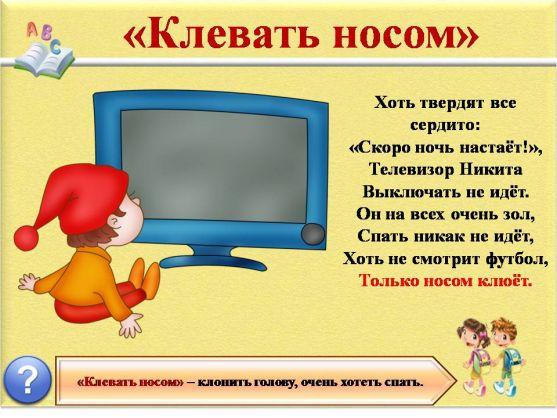 https://pp.vk.me/c629419/v629419808/6031/3T5ZGg3lmZw.jpg