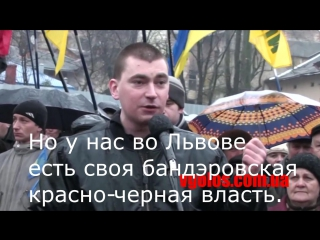 Мразь бандэровская Михальчишин(с русскими субтитрами)