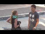 Pick Up Girls Using Rap Lyrics Russian Subtitles / Знакомство с девушками с помощью рэпа  (Simple Pickup/ Простой пикап)