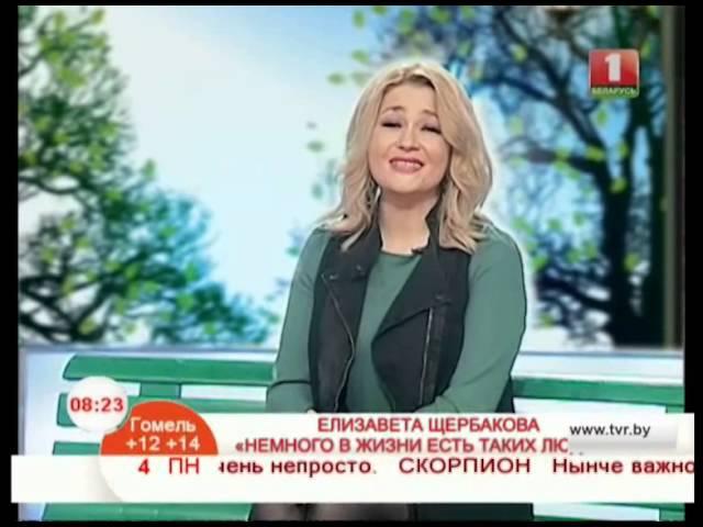 Анастасия Тиханович читает Немного в жизни есть таких людей…