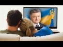 Украинская семья смотрит новости
