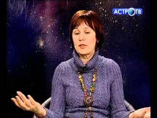 Астро ТВ Знаки судьбы, как научиться понимать символы и знаки Вселенной Астролог Кузнецова Елена