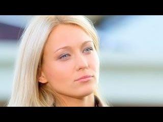 Буду верной женой фильм 2010 мелодрамы русские 2015 новинки russkoe kino