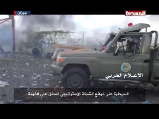 شاهد  إقتحام الجيش اليمني واللجان الشعبية &#1