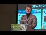 IV международный конгресс «ЭРА-ГЛОНАСС» 8 октября 2014 г Ерохин Глеб Юрьевич