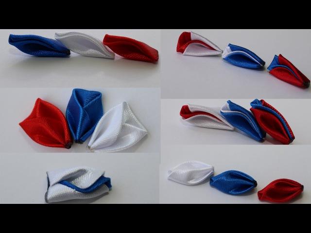 КАК СДЕЛАТЬ лепестки канзаши с перекрёстом/kanzashi petals with perekrestov (6 options)