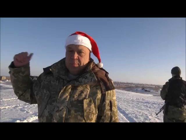 Геннадій Москаль: Вітання з Новим 2015 Роком!