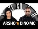 ♛ Arsho - Dino MC47 - Время / Jamanak _Премьера_ ♛