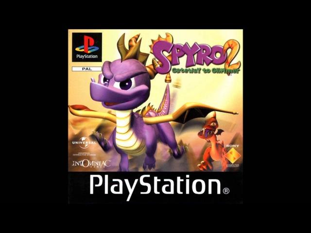 Spyro 2 Gateway to Glimmer Riptos Rage [HQ] Complete Soundtrack Extra Tracks