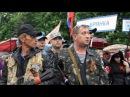 Вне закона авт. и исп. Сергей Трофимов Посвящается героям Новороссии