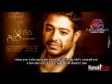 Mohamed Hamaki - Zekrayatak Meeh (English Subtitle)