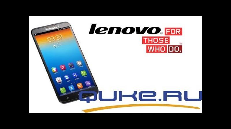 Lenovo S939 обзор
