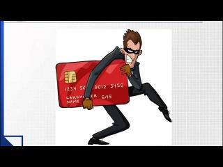 Как вернуть свои деньги у брокера бинарных опционов [чарджбэк]