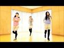 Аниме танец