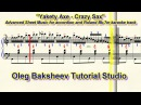 Yakety Axe Crazy Sax accordion PRO review