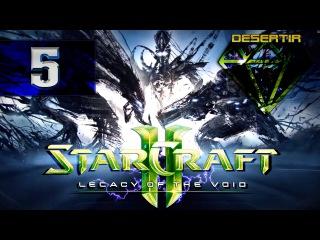 StarCraft 2: Legacy of the Void   Миссия 5 - Братья по Оружию