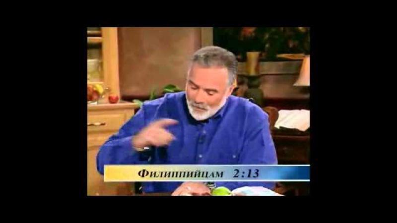 Спрашивайте у Господа что вам делать и Он вам Покажет, что вам делать!