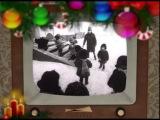 Как отмечали Новый год в Иркутске в 20-м веке!