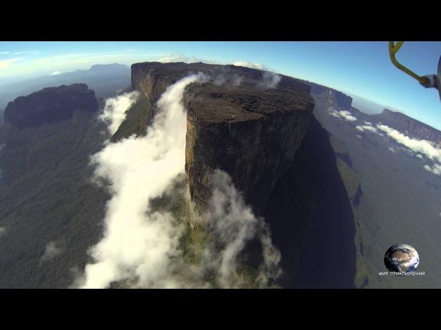Мир Приключений - Затерянный Мир. Рорайма. Венесуэла. Лучший полёт на вертолете