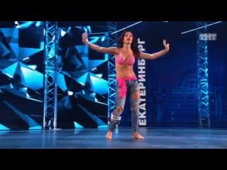 Танцы: Алина Belle (сезон 2, серия 1)