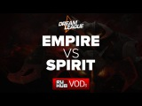 Team Empire vs Team Spirit, DreamLeague Season 5, Game 1