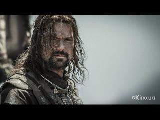 Вікінг (Викинг) 2016. Український трейлер [1080р]